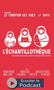 OFF-2017-Les-oufs-du-OFF-lechantillotheque-25-Juillet