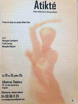 """OFF 21 : Morgane et Alain présentent """"Atikté""""."""