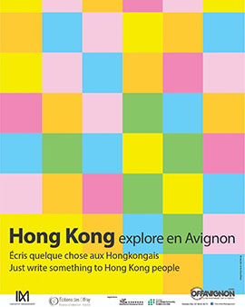 OFF 21 : Hong Kong explore en Avignon.