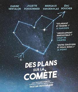 """OFF 21 : Karine présente """"Des plans sur la comète""""."""